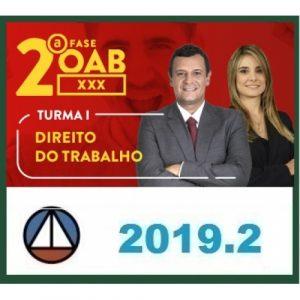 https://www.rateioconcurso.com/wp-content/uploads/2019/07/oab3-trab.jpg