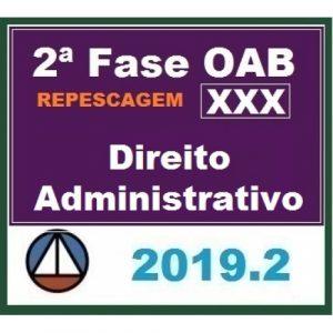 https://www.rateioconcurso.com/wp-content/uploads/2019/09/adm.jpg