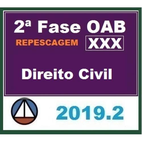https://www.rateioconcurso.com/wp-content/uploads/2019/09/civil.jpg