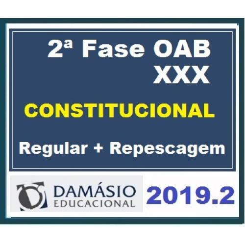 https://www.rateioconcurso.com/wp-content/uploads/2019/09/const-d.jpg