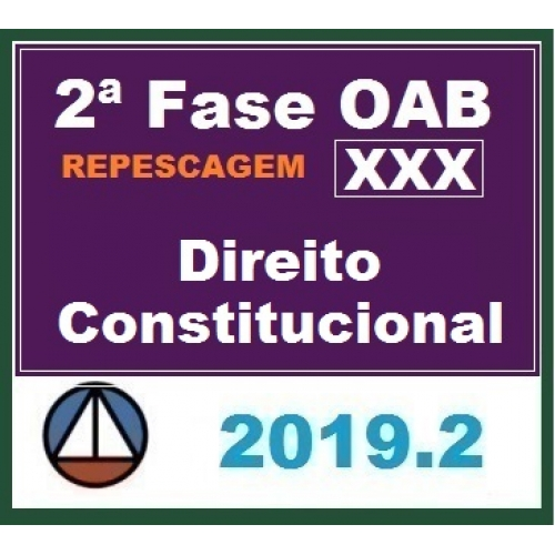 https://www.rateioconcurso.com/wp-content/uploads/2019/09/const.jpg
