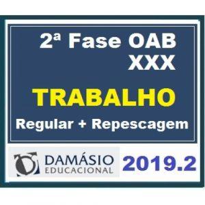https://www.rateioconcurso.com/wp-content/uploads/2019/09/trab-d.jpg