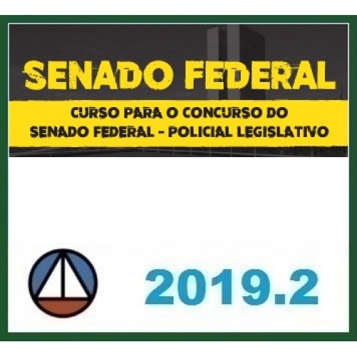 https://www.rateioconcurso.com/wp-content/uploads/2019/10/senado.jpg