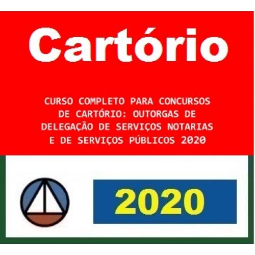 https://www.rateioconcurso.com/wp-content/uploads/2019/12/cartorio.jpg