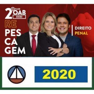 https://www.rateioconcurso.com/wp-content/uploads/2019/12/direito-penal.jpg