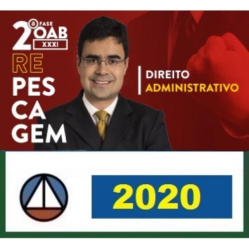 https://www.rateioconcurso.com/wp-content/uploads/2019/12/oab-adm.jpg