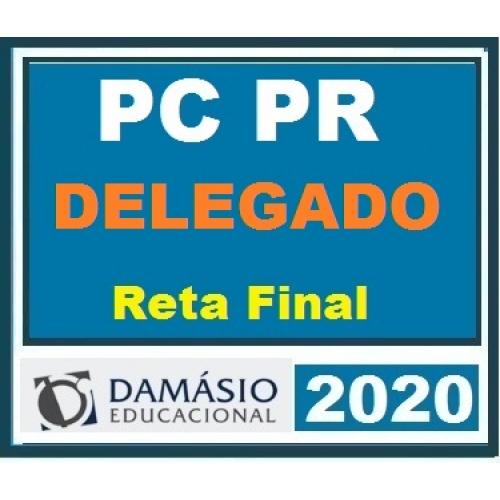 https://www.rateioconcurso.com/wp-content/uploads/2020/04/delegado-pr-damasio.jpg