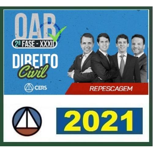 https://www.rateioconcurso.com/wp-content/uploads/2020/12/2ª-Fase-OAB-XXXII33º-Exame-DIREITO-CIVIL.jpg