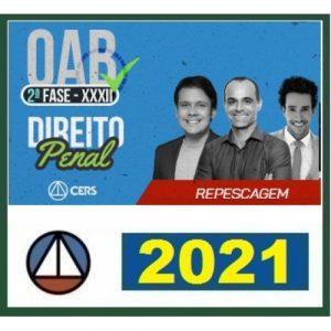 https://www.rateioconcurso.com/wp-content/uploads/2020/12/2ª-Fase-OAB-XXXII33º-Exame-DIREITO-PENAL.jpg